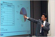 Waseda University lecture